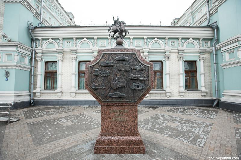 памятник вокзалы москвы