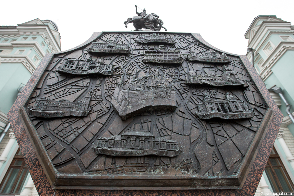 Памятник Московским вокзалам